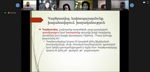 Webinar priests armenia round table charity foundation 3